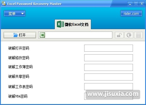 Excel,Password,Recovery,Master